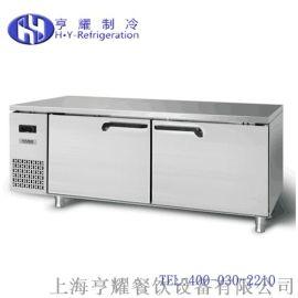 西餐厨房卧式冷柜 食堂厨房卧式冷柜 饭店厨房卧式冷柜