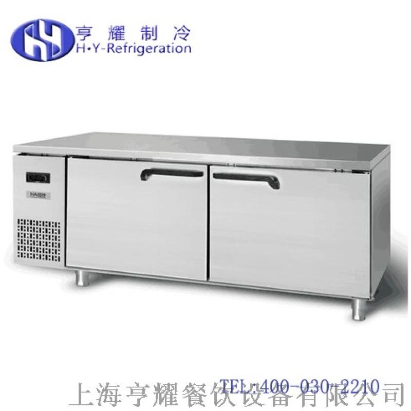 西餐廚房臥式冷櫃 食堂廚房臥式冷櫃 飯店廚房臥式冷櫃