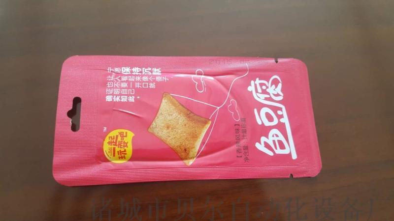 休闲食品真空包装机械,豆干牛肉干鱼豆腐真空包装