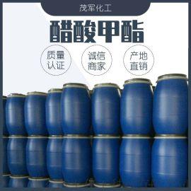 醋酸甲酯山东生产厂家