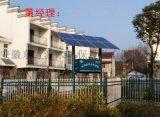美丽乡村中生活污水治理,太阳能一体化污水处理设备