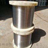 不鏽鋼軟絲氫退編織波紋管用