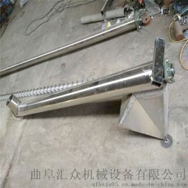 自动螺杆上料机 不锈钢螺旋上料提升机 Ljxy 装