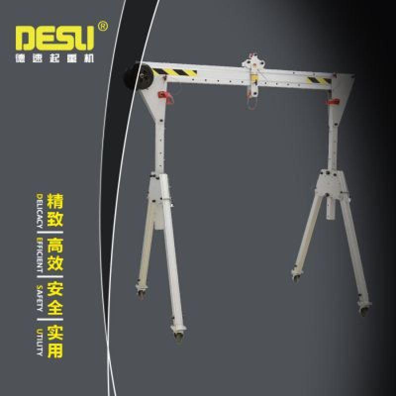 手动铝合金龙门吊_可拆卸便携式轻型门式起吊机