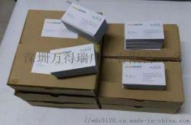 沙井PVC名片印刷,松岗海报制作,西乡彩页设计
