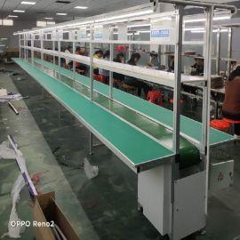 定制电子流水线 车间皮带式生产线 物流输送线厂家