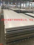 不锈钢材料 S32205  S31803