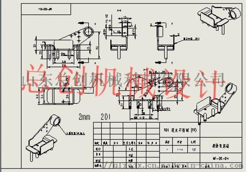 二维图 三维图 工程图纸