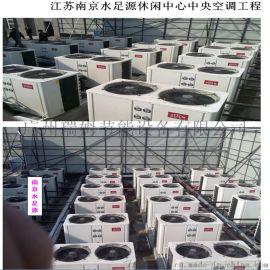 空气能热水工程安装设计维修 热泵热水工程厂家