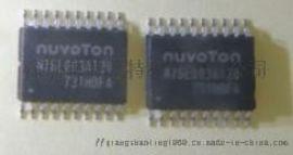 新唐NUVOTON MS51FB9AE