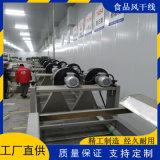 豆腐乾風冷設備,豆腐乾多層風冷線,包裝袋風冷設備