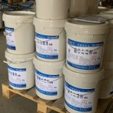 丙烯酸乳液防腐蚀水泥砂浆