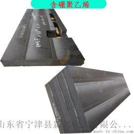 中子屏蔽箱含硼聚乙烯板材厂家供应