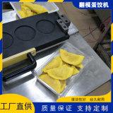 小型蛋饺机,不锈钢蛋饺机,蛋饺机器设备