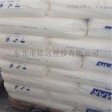 注塑級LDPE LF2700 高壓聚乙烯 絕緣材料