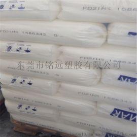 注塑级LDPE LF2700 高压聚乙烯 绝缘材料
