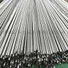 不锈钢管,304不锈钢小管