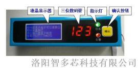 厂家直销智能拣货电子标签,货位指示器
