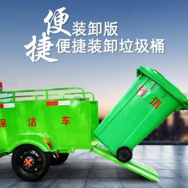 电动双桶/四桶/六桶垃圾桶清运车