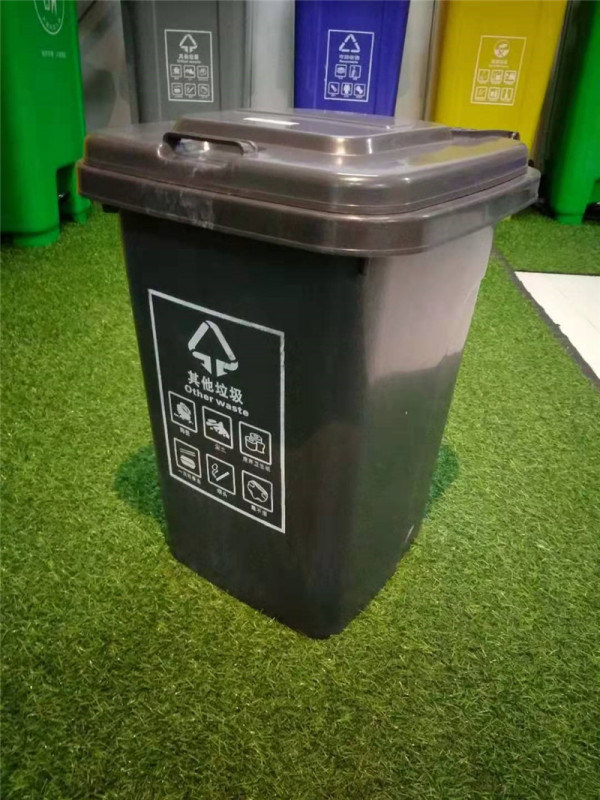 巴彥淖爾30升帶蓋垃圾桶_家用分類塑料垃圾桶批發