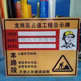 安全生产标识牌 消防安全标识牌 交通警示牌
