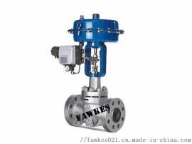 美国FAWKES福克斯进口蒸汽气动调节阀