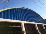 泉州尚兴碧蓝彩涂板914海蓝彩钢板 批发代理