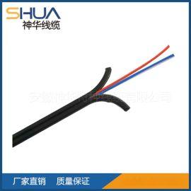 2芯皮线4芯皮线光缆电信级室外皮线蝶形单模双芯