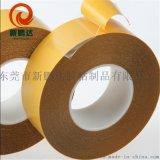 新鹏达0.02超薄双面胶带(黄纸)XP-347C