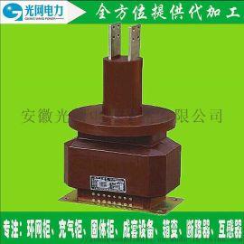LZZB7-35Q/LZZBJ4-35Q半封闭高压电流互感器