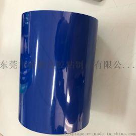 新鹏达蓝色PET耐高温胶带批发