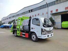 4方藍牌國六東風小多利卡餐廚垃圾車