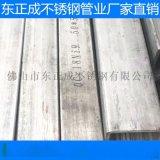 工业304不锈钢方管规格表,热轧不锈钢方管规格齐全