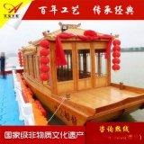 廠家直銷觀光旅遊船,畫舫船,仿古木船
