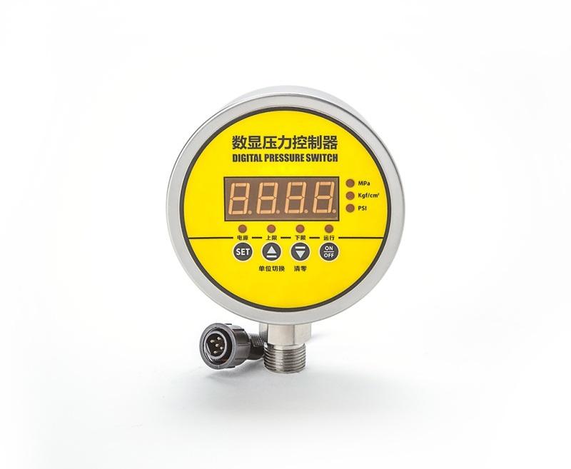 上海铭控MD-S900E防爆消防数显电子压力开关