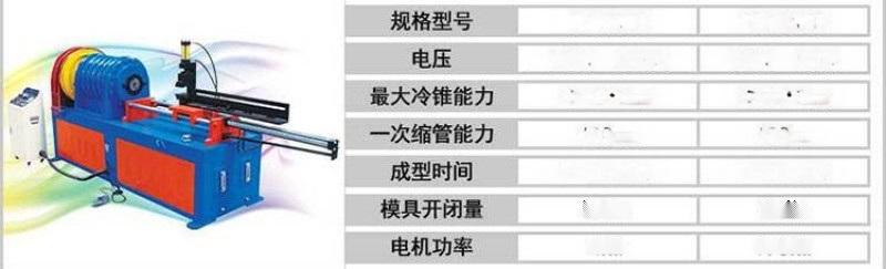 广东云浮42小导管箭头机/小导管尖头成型机哪家买