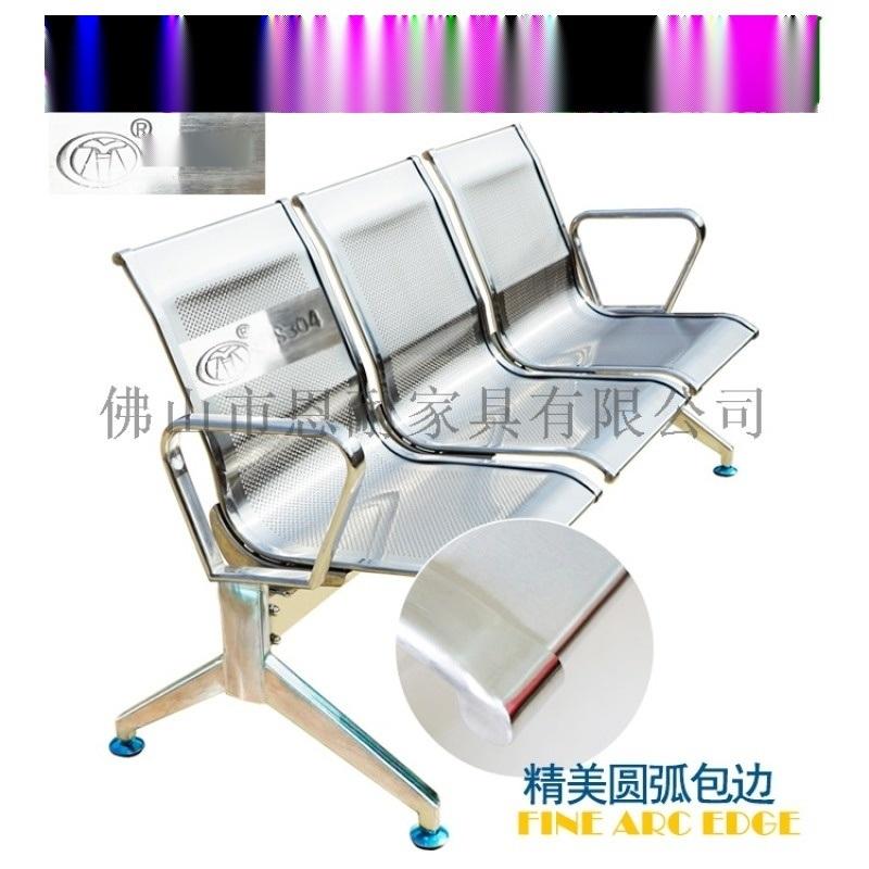 三人位排椅 医院候诊椅输液椅 休息联排公共座椅