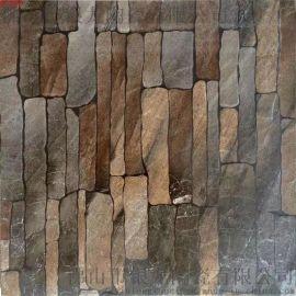 文化石别墅外墙砖厂家