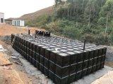 無底板地埋式SW消防水箱標準安裝過程圖解
