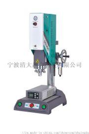 超声波焊接机,超声波塑料焊接机