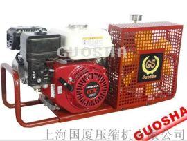 300公斤高压空气压缩机客户认可【国厦】吗?