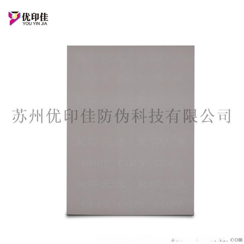 现货a  小120g双胶复印合同办公纸打印纸