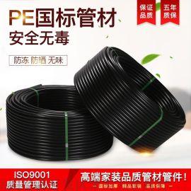 4 6分黑色PE给水管管材管件接头配件25pe1寸32水管热熔盘管湖南岳阳长沙