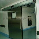 殺菌醫用手術室自動門 節約空調 手術室自動門廠家