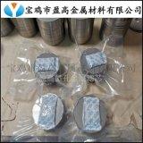 电化学电解合成粉末烧结多孔钛板