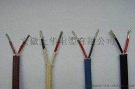 通信总线 RS485双绞线仪表电缆