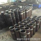 绗磨管油缸管35号 油缸管 衍磨管现货