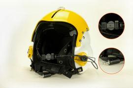 飞行头盔(FT-403)