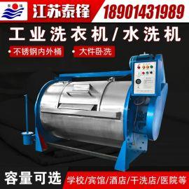 重庆地区销售江苏世纪泰锋牌工业洗衣机,水洗机