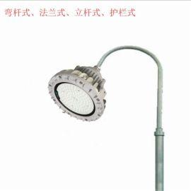 海东防爆灯-海东LED防爆灯
